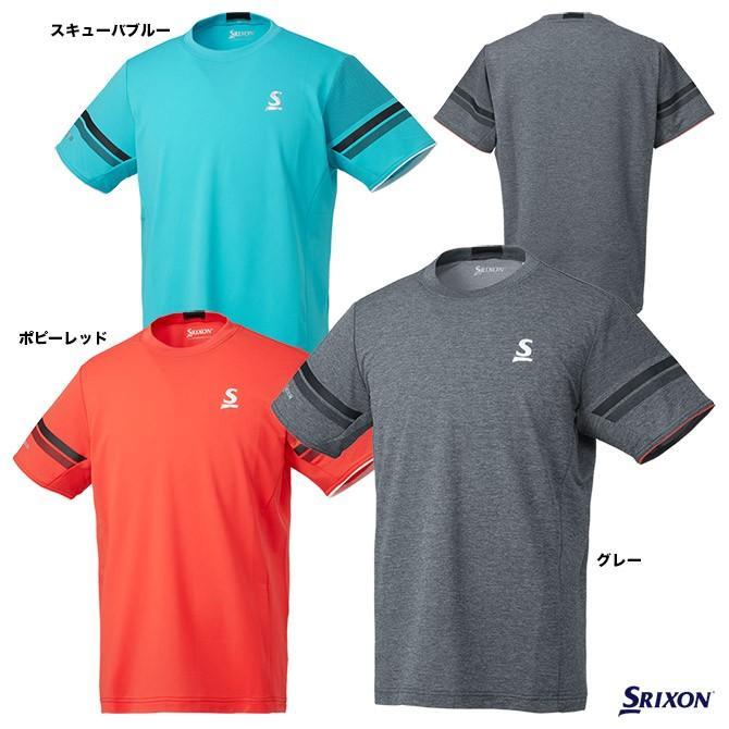 スリクソン(SRIXON) テニスウェア ユニセックス ゲームシャツ SDP-1941