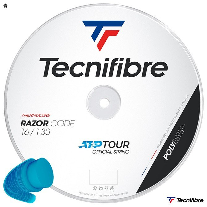 格安販売中 テクニファイバー Tecnifibre テニスガット ロール レーザーコード(RAZOR CODE) 青 130 CODE) 青 TFR402 TFR402, オフィス家具マート:8bc3a0e6 --- odvoz-vyklizeni.cz