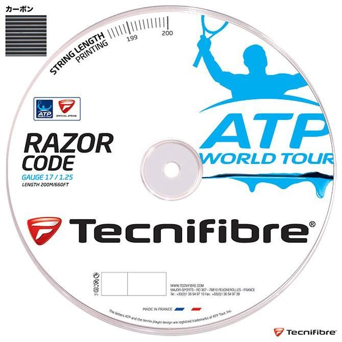 テクニファイバー(Tecnifibre) テニスガット ロール レーザーコード(RAZOR CODE) 125 カーボン TFR514