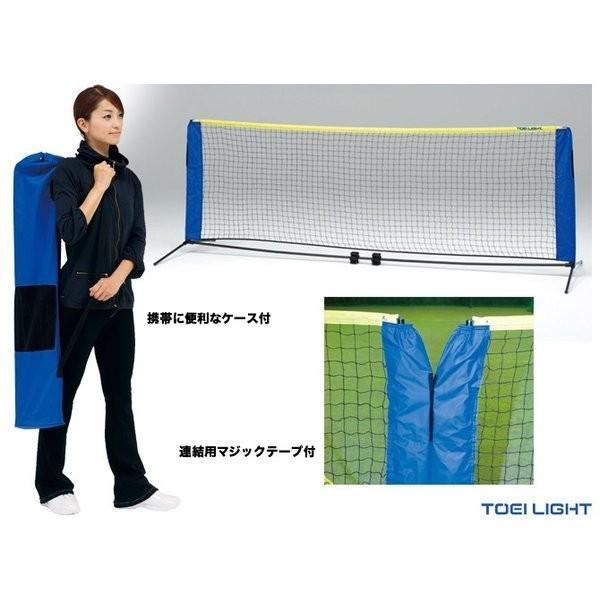 卸し売り購入 トーエイライト TOEI LIGHT コート備品 ソフトポータブルネット B-3543, モジク 288527f0