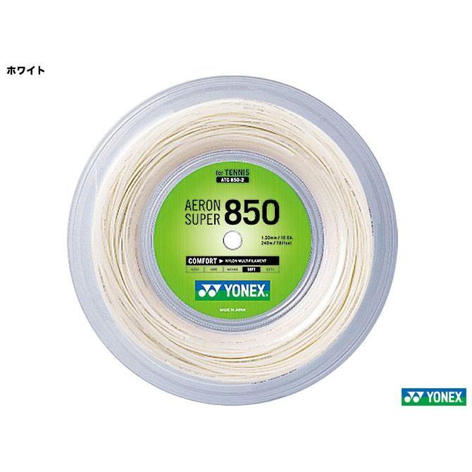 【高知インター店】 ヨネックス YONEX 130 テニスガット ロール SUPER エアロンスーパー850(AERON SUPER ヨネックス 850) 130 ホワイト ATG850-2, テニスラケットショップのIS:d8cad64a --- odvoz-vyklizeni.cz