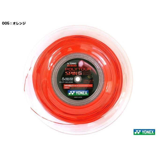 ヨネックス(YONEX) テニスガット ロール ポリツアースピン(POLYTOUR SPIN)(POLYTOUR SPIN) G 125 オレンジ PTGG125-2
