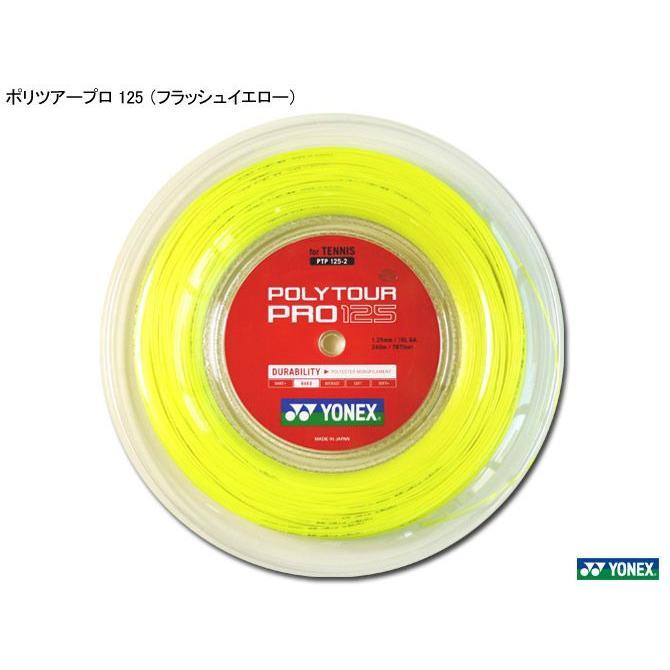 安価 ヨネックス YONEX PTP125-2 テニスガット テニスガット ロール ポリツアープロ(POLY TOUR PRO) 125 PRO) フラッシュイエロー PTP125-2, エムテックフジ:ec4f772a --- persianlanguageservices.com
