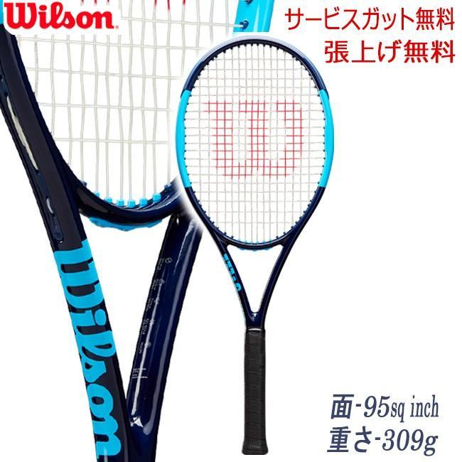ウィルソン ウルトラ ツアー 95CV 錦織圭選手モデル WR000711 / Wilson ULTRA TOUR 95CV