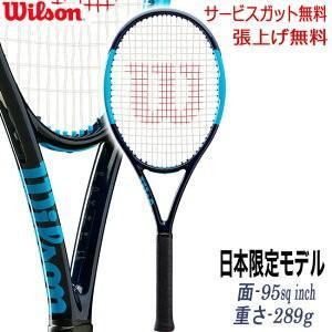 ウィルソン ウルトラ ツアー95JP CV(日本限定モデル) WR005911S / Wilson ULTRA TOUR 95JP CV