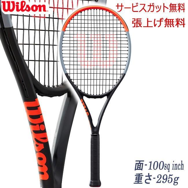 ウィルソン クラッシュ100 WR005611S / Wilson CLASH 100 テニス ラケット 硬式 テニス用品 ウイルソン 硬式テニスラケット 硬式ラケット