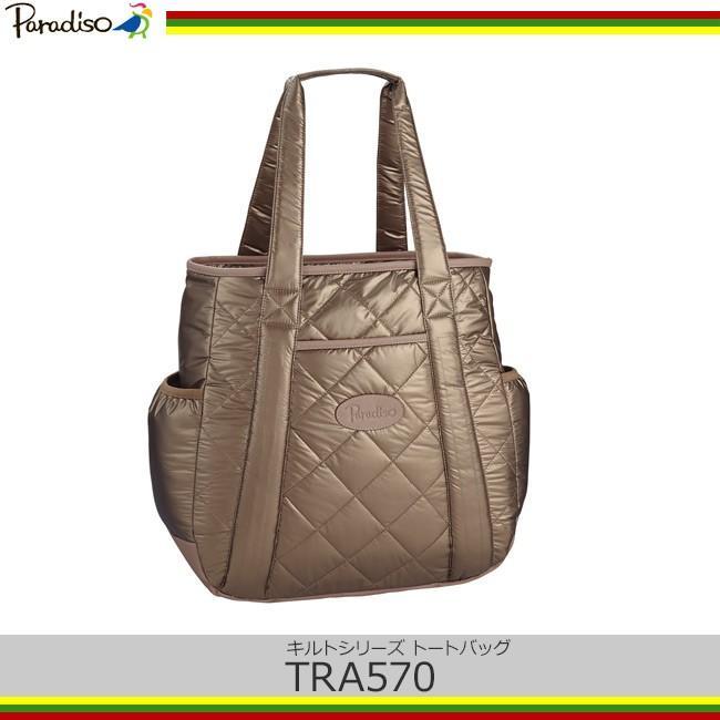 パラディーゾ(Paradiso) キルトシリーズトートバッグ[ゴールド(GD)] (TRA570)テニス バック かばん かわいい おしゃれ 人気