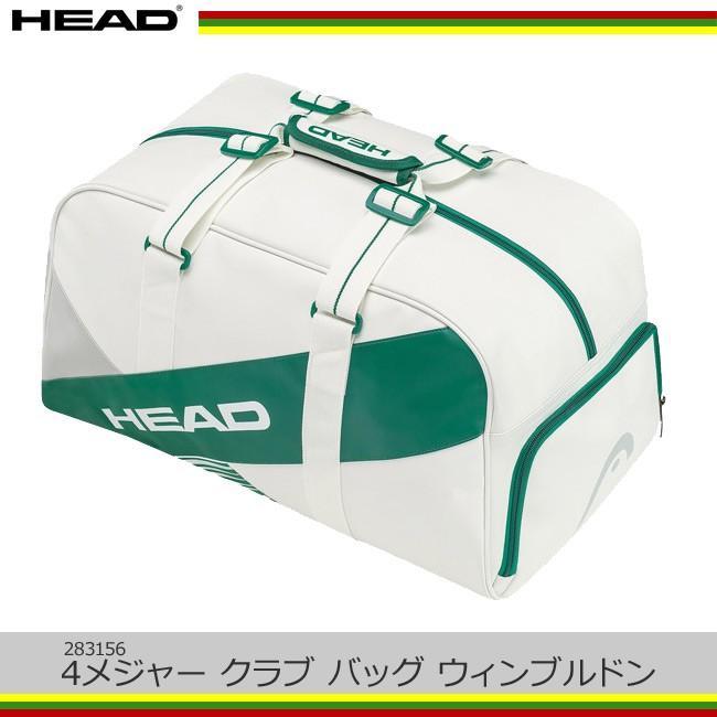 ヘッド(Head) 4メジャー クラブバッグ ウィンブルドン 4 Major Club Bag (283156)