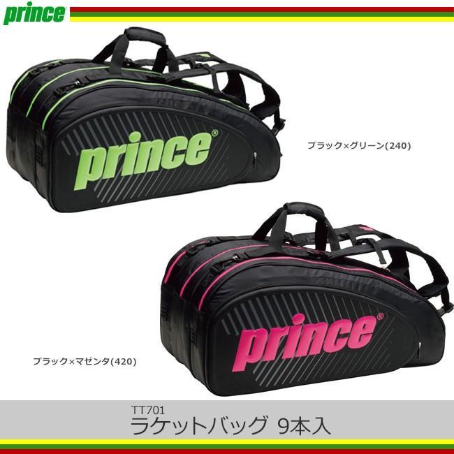 プリンス(Prince) ラケットバッグ9本入 (TT701) テニス バック 通学 部活 試合 人気 合宿 かばん サークル 遠征
