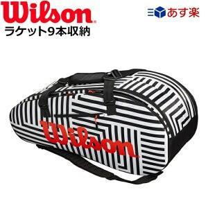 ウィルソン(Wilson) スーパーツアー2 COMP ラージ ボールド(ラケット9本収納可能) SUPER TOUR 2 LARGE BOLD EDITION (WR8001501001) テニスバッグ リュック