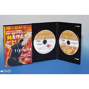 DVD 【ボールコントロール飛躍的アップトレーニング】 軸を作る方法 ※お取寄対応 【送料無料】