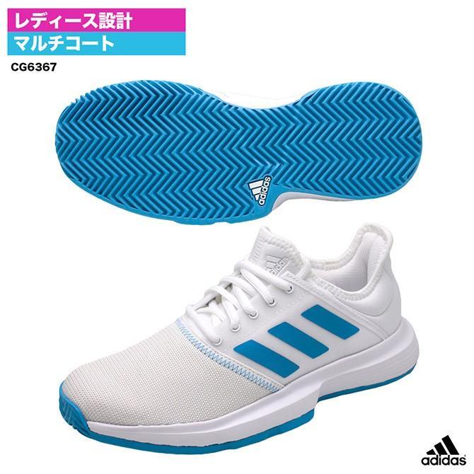 アディダス(adidas) テニスシューズ ゲームコート W MC CG6367