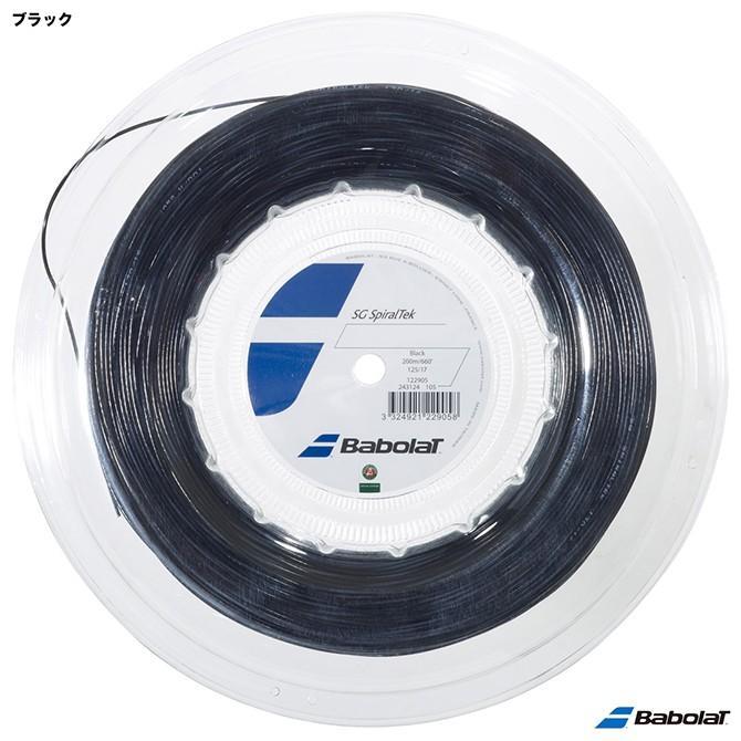 バボラ(BabolaT) テニスガット ロール SGスパイラルテック(SG SpiralTek) 125 ブラック BA243124