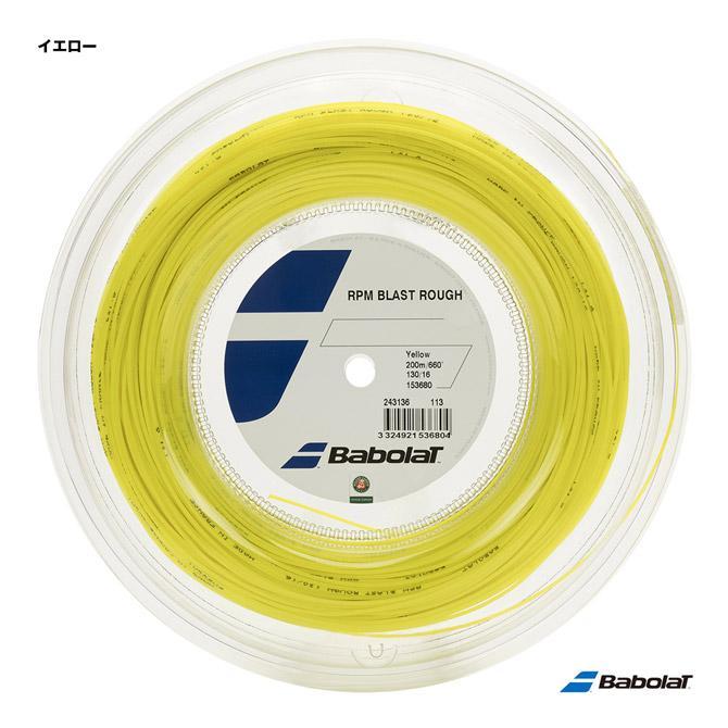新作からSALEアイテム等お得な商品満載 バボラ BabolaT 130 テニスガット ロール RPMブラストラフ(RPM BLAST バボラ ROUGH) BabolaT 130 イエロー BA243136, SHiBA流:9a6db44a --- airmodconsu.dominiotemporario.com