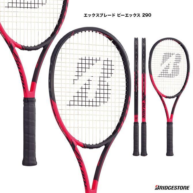 ブリヂストン(BRIDGESTONE) テニスラケット エックスブレード ビーエックス 290(X-BLADE BX 290) BRABX3
