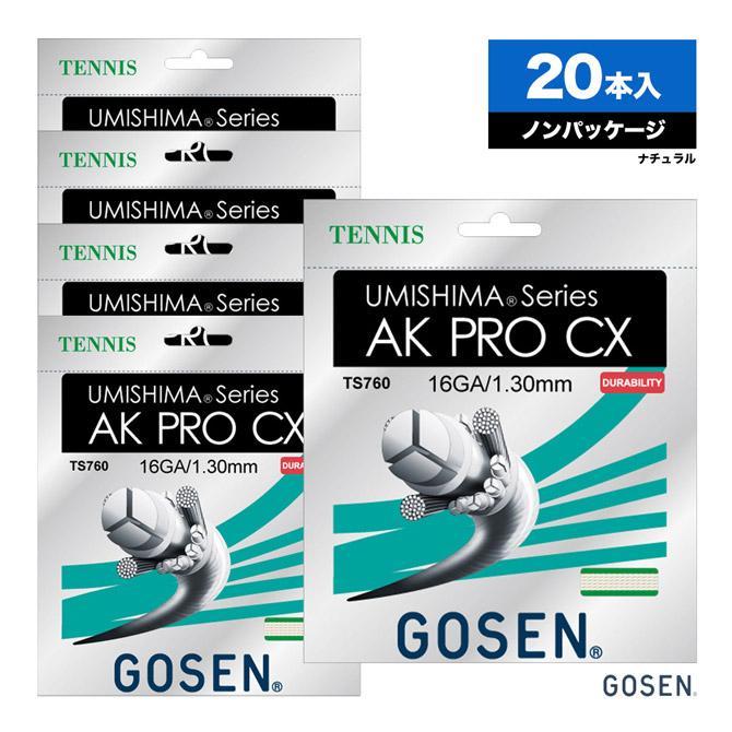 ゴーセン(GOSEN) ボックスガット ウミシマ(UMISHIMA) AKプロ(AK PRO) CX16 130 ナチュラル 単張りガット(20本入) TS760