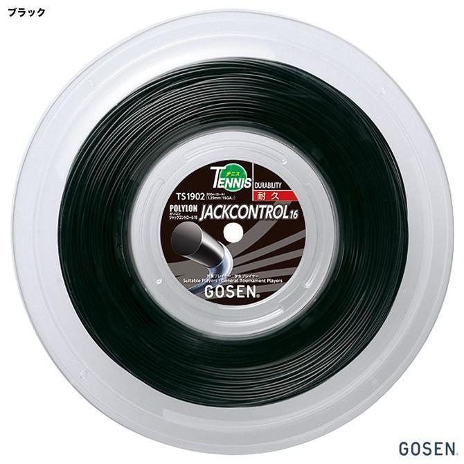 ゴーセン(GOSEN) テニスガット ロール ジャックコントロール16(JACK CONTROL16) 129 ブラック TS1902