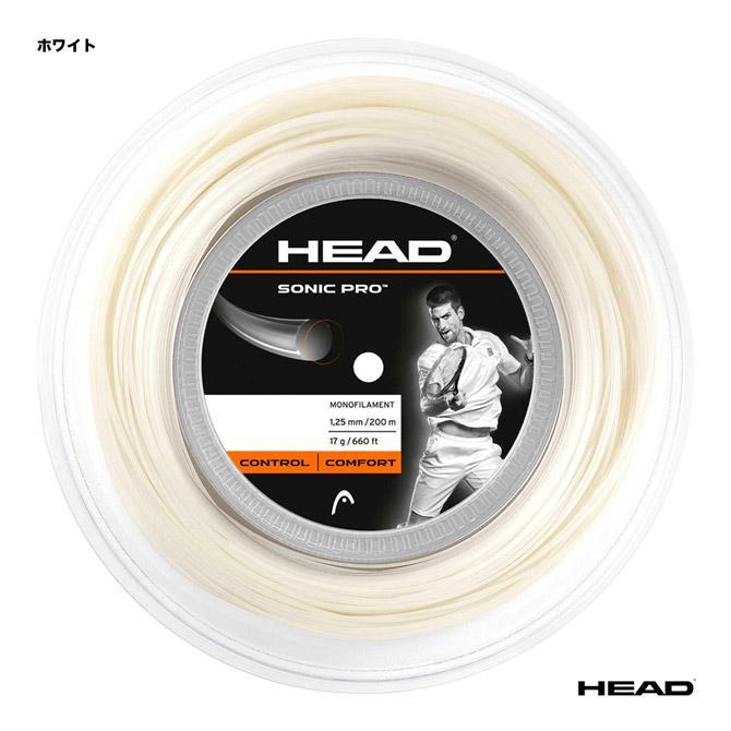ヘッド(HEAD) テニスガット ロール ソニック・プロ(SONIC PRO) 125 ホワイト 281128