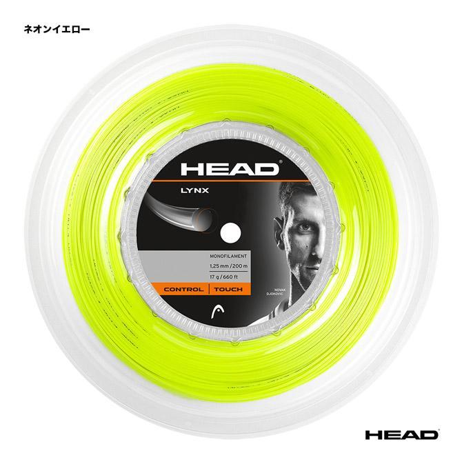 最新のデザイン ヘッド ヘッド HEAD HEAD テニスガット ロール ロール リンクス(LYNX) 125 ネオンイエロー 281794, Fel i c e  f i o r i M:cd4e427e --- odvoz-vyklizeni.cz