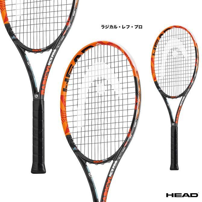 ヘッド(HEAD) ラケット RADICAL REV PRO ラジカル・レフ・プロ 230296