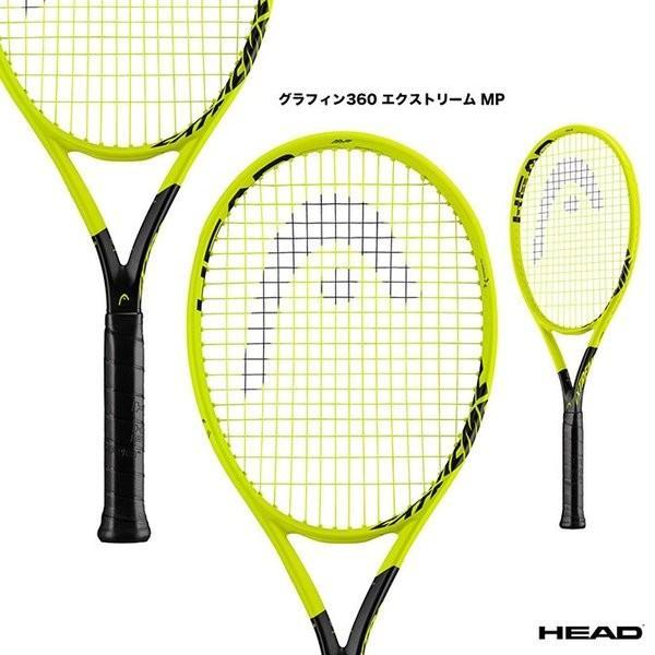 【ついに再販開始!】 ヘッド(HEAD) テニスラケット Graphene360 EXTREME MP グラフィン360 エクストリーム ミッドプラス 236118, 員弁郡 fcdf4c91