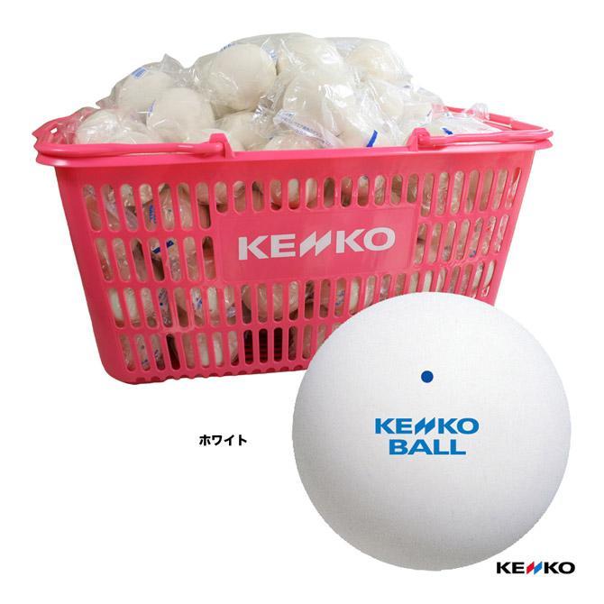 【気質アップ】 ケンコー KENKO ソフトテニスボール ネーム入れ対応 練習球 かご入り120球 ホワイト TSSWK-V, bメイト 12d13110