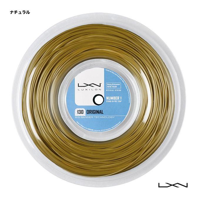 ルキシロン(LUXILON) テニスガット ロール ビッグバンガー(BIG BANGER) オリジナル(ORIGINAL) 130 ナチュラル WRZ990900AMB