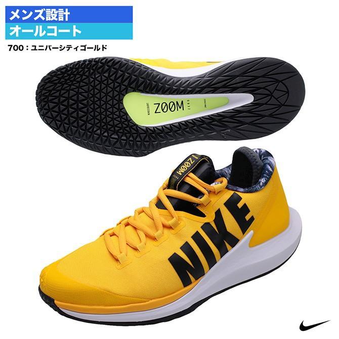 ナイキ(NIKE) テニスシューズ コート エア ズーム ゼロ HC AA8018-700
