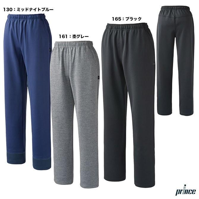 プリンス(prince) テニスウェア レディース ロングパンツ WL9557