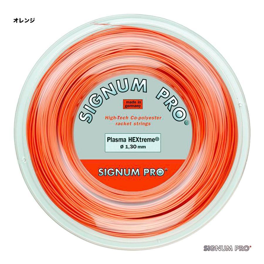 シグナムプロ(SIGNUM PRO) テニスガット ロール プラズマヘキストリーム(Plasma HEXtreme) 130 オレンジ plasmahe130