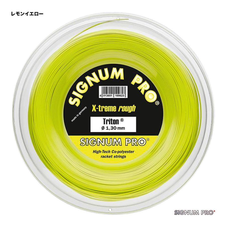 シグナムプロ(SIGNUM PRO) テニスガット ロール トリトン(TRITON) 130 レモンイエロー triton130