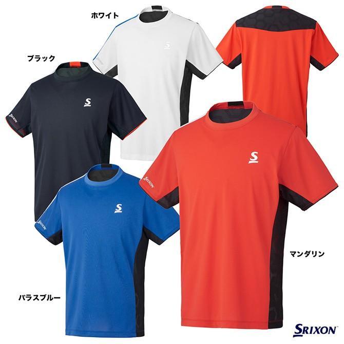 スリクソン(SRIXON) テニスウェア ユニセックス ゲームシャツ SDP-1900