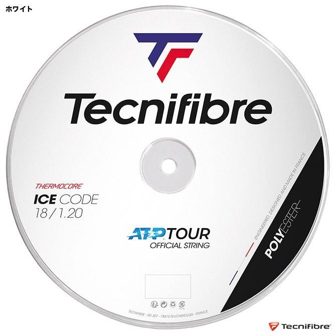 テクニファイバー(Tecnifibre) テニスガット ロール アイス・コード(ICE CODE) 120 ホワイト TFR420