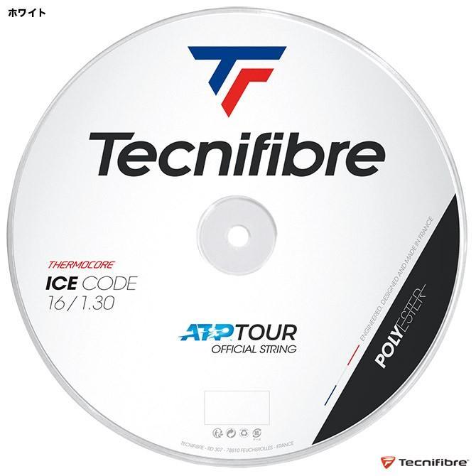 テクニファイバー(Tecnifibre) テニスガット ロール アイス・コード(ICE CODE) 130 ホワイト TFR422