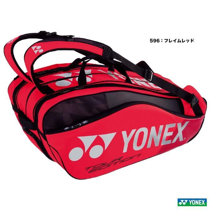 ヨネックス(YONEX) テニスバッグ ラケットバッグ9(リュック付)〔テニス9本用〕 BAG1802N