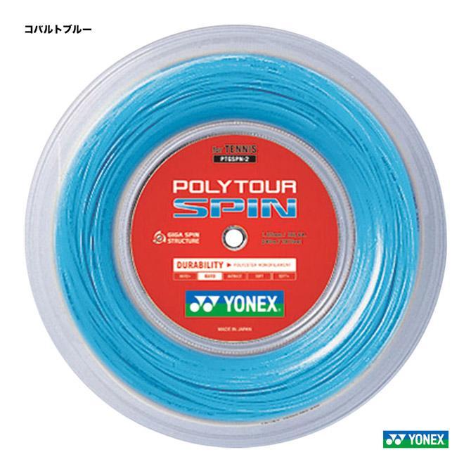 大洲市 ヨネックス YONEX テニスガット ロール ポリツアースピン(POLYTOUR SPIN) 125 コバルトブルー PTGSPN-2, アカムラ b546f4bf