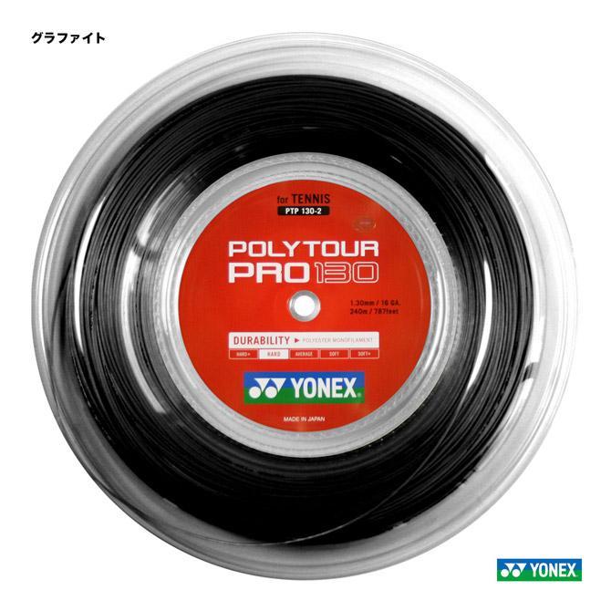 【半額】 ヨネックス PTP130-2 YONEX テニスガット ロール ポリツアープロ(POLY TOUR ロール PRO) PRO) 130 グラファイト PTP130-2, angelica:6522e9c3 --- airmodconsu.dominiotemporario.com