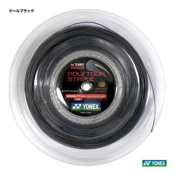 【一部予約販売】 ヨネックス YONEX クールブラック テニスガット YONEX PTST120-2 ロール ポリツアーストライク(POLYTOUR STRIKE) 120 クールブラック PTST120-2, 住まeるデパート:bd0c2bd9 --- airmodconsu.dominiotemporario.com