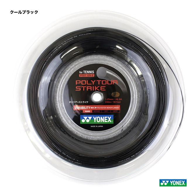 ヨネックス(YONEX) テニスガット ロール ポリツアーストライク(POLYTOUR STRIKE) 125 クールブラック PTST125-2