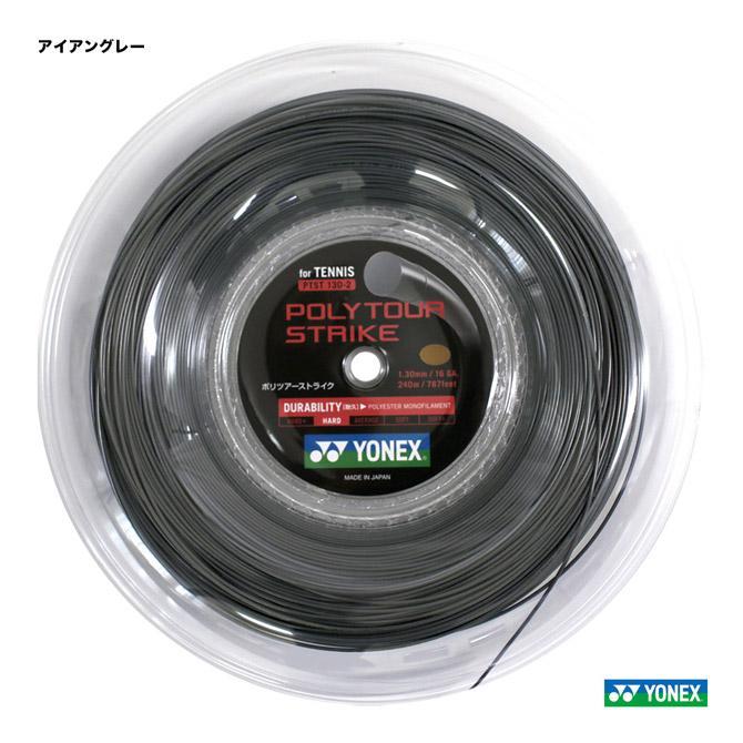 ヨネックス(YONEX) テニスガット ロール ポリツアーストライク(POLYTOUR STRIKE) 130 アイアングレー PTST130-2