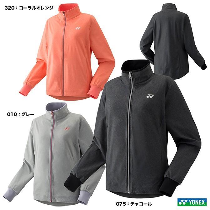 ヨネックス(YONEX) テニスウェア レディース ウォームアップシャツ(フィットスタイル) 57048