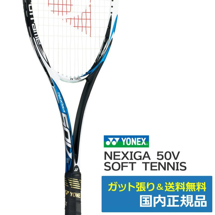 買得 ヨネックス(YONEX)ネクシーガ50V/ シャインブルー シャインブルー/ 国内正規品, アクセサリーe-select:fc2ec686 --- airmodconsu.dominiotemporario.com