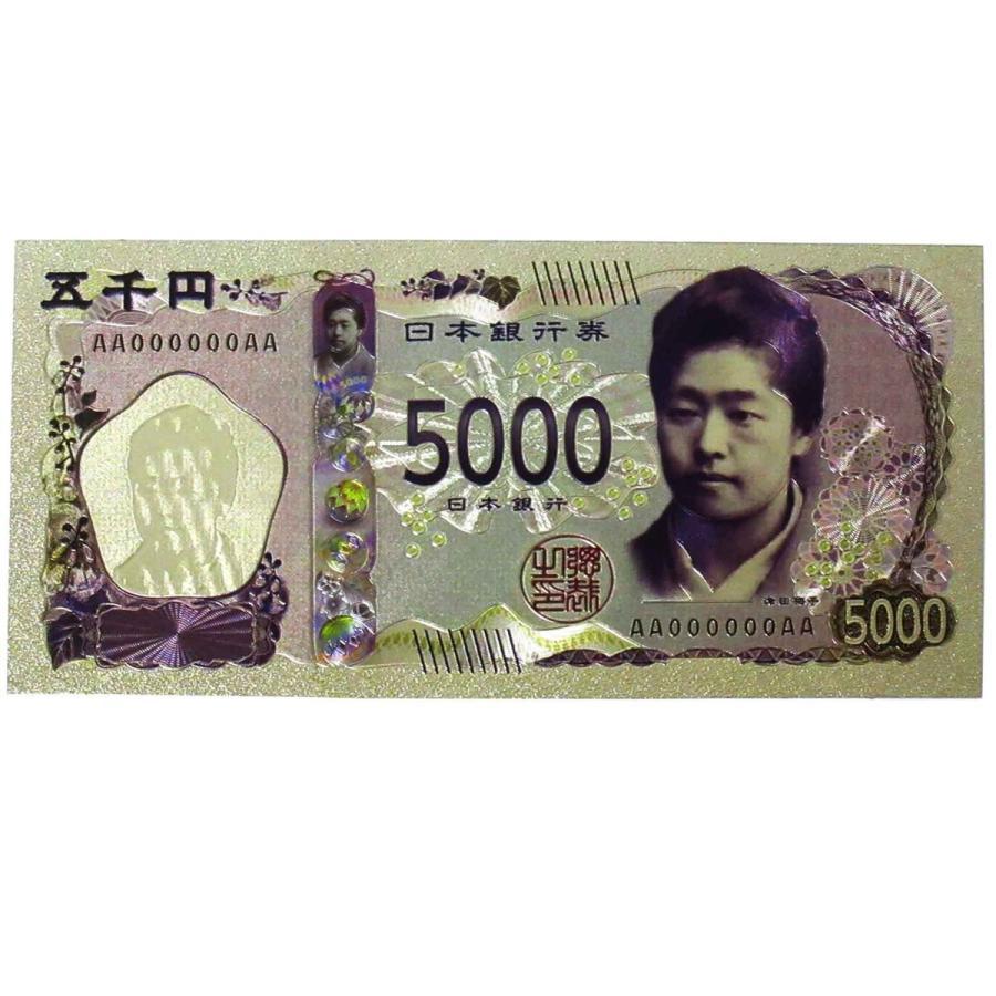 5000 円 札 の 人