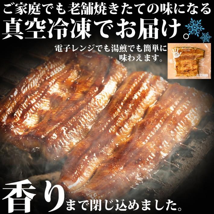 父の日 2021 ギフト プレゼント うなぎ 鰻 国産 蒲焼 おこわ 鰻めし 100g ての字|tenoji|07