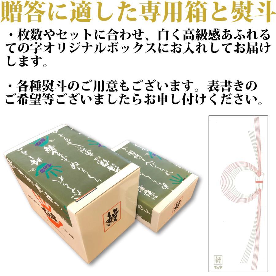 うなぎ 鰻 国産 蒲焼 ギフト プレゼント 100g×3セット ての字 化粧箱入り|tenoji|03