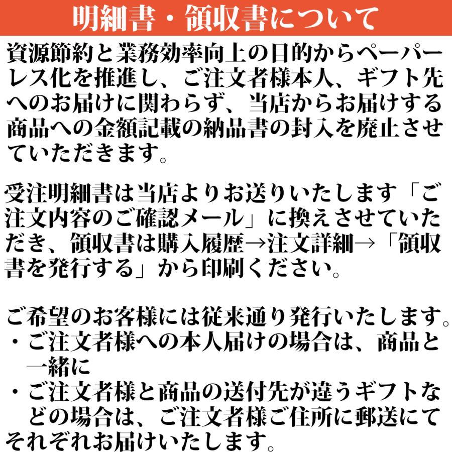 うなぎ 鰻 国産 蒲焼 ギフト プレゼント 100g×3セット ての字 化粧箱入り|tenoji|10