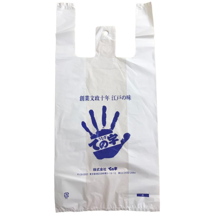 ての字 ビニール袋|tenoji