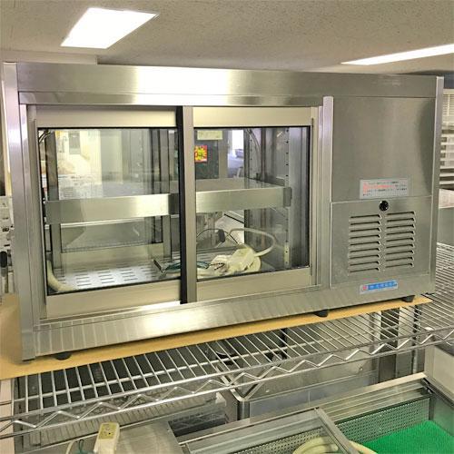 冷蔵ショーケース 大穂製作所 OHS-PWC-900 業務用 中古/送料無料