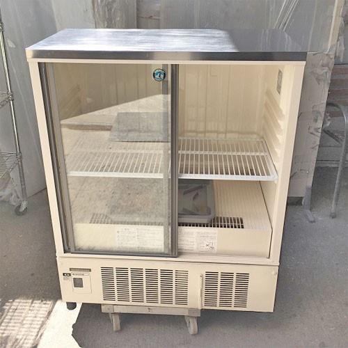 冷蔵ショーケース ホシザキ SSB-85CTL2 業務用 中古/送料別途見積
