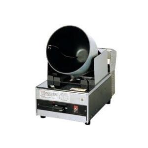 自動炒め機 ロータリー シェフ RC-05T型 ガス式 13A (業務用)(送料無料) 幅300×奥行530×高さ500